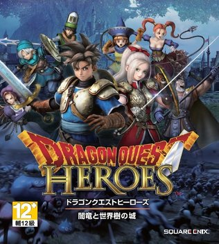Game Review: A Monster Mash In 'Dragon Quest Heroes: The World Tree's Woe And The Blight Below'