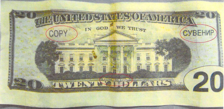 Counterfeit $20 bill - back
