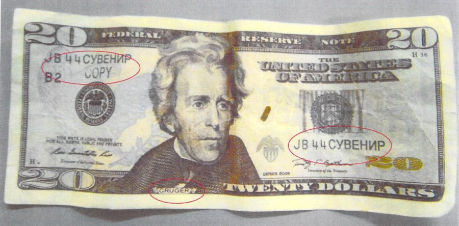 Counterfeit $20 bill - front
